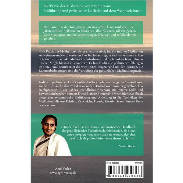 AV033 - Swami Rama: Die Praxis der Meditation - Einführung und Leitfaden auf dem Weg nach innen (Backcover)