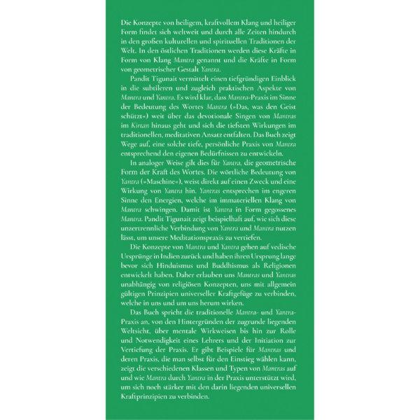 AV022 Die Kraft von Mantra und Yantra - Initiation und Praxis im Yoga von Klang und Form (Pandit Rajmani Tigunait) - Klappe vorn